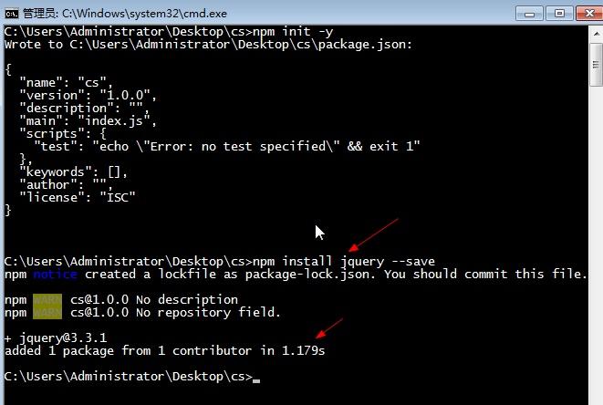 安装淘宝npm镜像和配置的方法