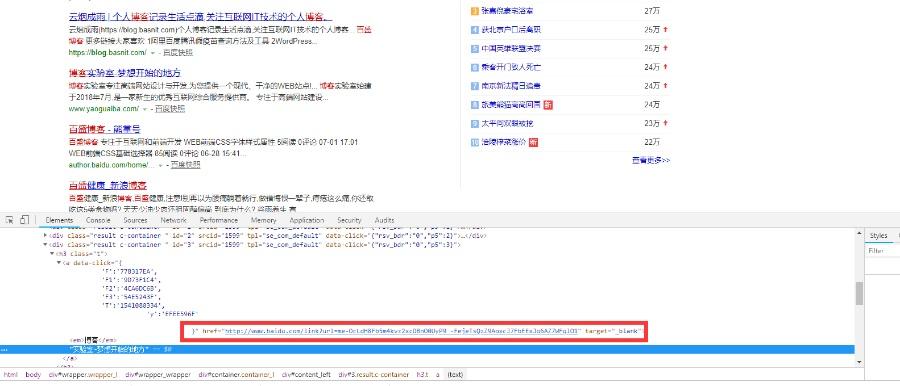 Chrome插件开发系列三:百度google搜索链接直链