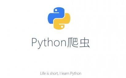 [Python爬虫] 清华学霸尹成Python爬虫视频 [MP4] (33.96G)